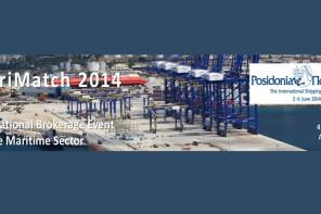 MariMatch 2014: Εκδήλωση επιχειρηματικών συναντήσεων στο πλαίσιο της Διεθνούς Έκθεσης Ποσειδώνια 2014