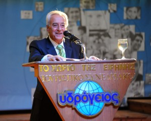 Συνέδριο Θεσσαλονίκης 2013