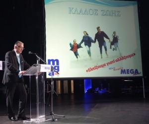 2015-03-06 Mega Broker βραβεύσεις συνεργατών 1-156