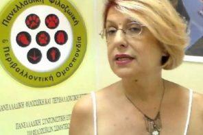 Νατάσα Μπομπολάκη-Βυσσίνου